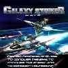 Galaxy Striker