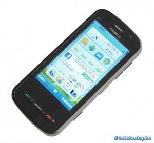 Nokia C6 Firmware