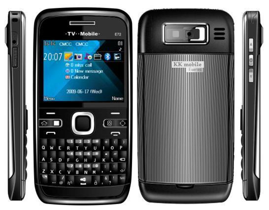 dual sim mobiles in Pakistan