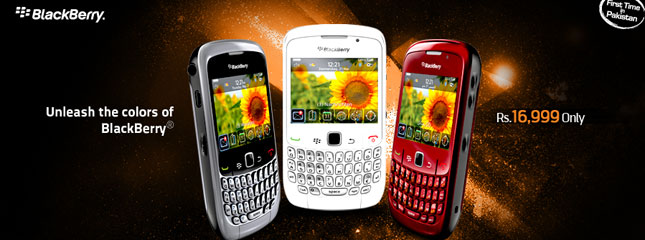 Blackberry 8520 price and features