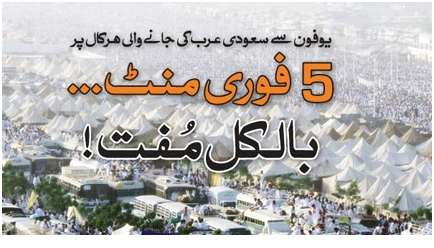 Ufone Hajj Call Offer