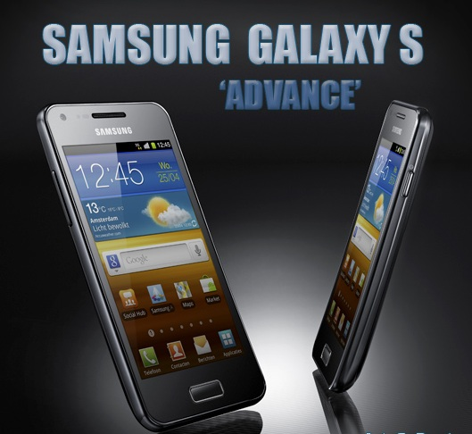 Samsung Surprises Everyone By Announcing Galaxy S Advance