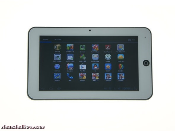 China Converts iPhone 5 Into A Tablet