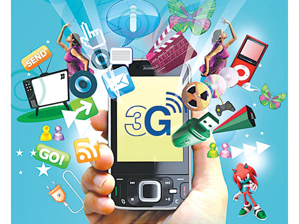 What Does 3G/4G Services Mean for Pakistan?